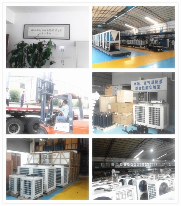 Heat pump factory china