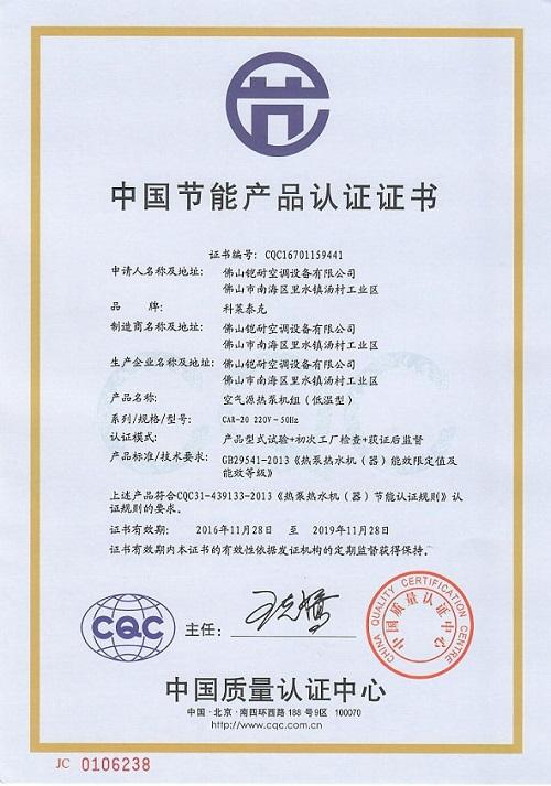 renewable energy certificates recs
